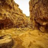 UNESCO to Name Qeshm Island as Centre for Development of Global Geoparks