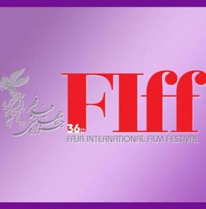 Fajr 2018 announces lineup for Iranian shorts