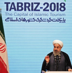 Tourism paves way for collaboration with the world: Rouhani
