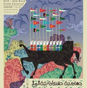 Zanjan to host intl. gastronomy festival