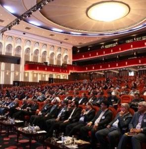 Tehran hosting Iran-Europe banking, business forum
