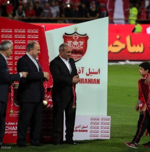Persepolis honor late captain's son
