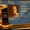"""The Distance"" wins grand prix at 35th Busan Intl. Short Film Festival"