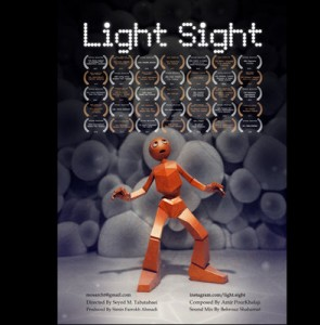 'Light Sight' accepted into 2019 Student Academy Awards