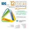 Tehran hosting Iran's 12th International Energy Conference