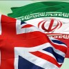 London hosts meeting on Iran's health sector investment opportunities