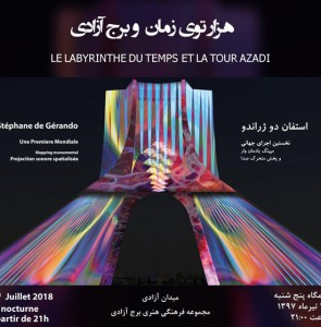 Stéphane de Gérando to stage projection mapping on Azadi Tower