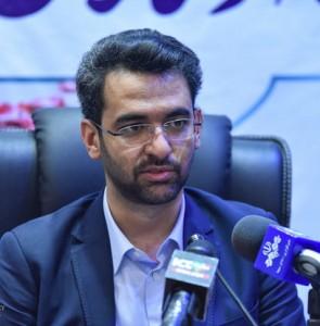 Iran speeding up e-government development: minister