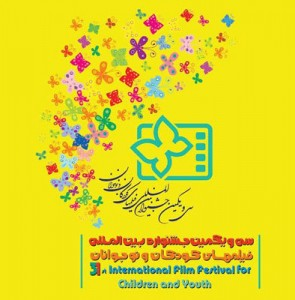 National lineup for Isfahan film festival announced