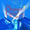 Review of Chinese cinema conducted in Iranian cities