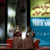 Mehr News Agency - 12th Natl. Youth Music Festival on 4th day