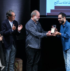 Davud Rashidi Awards winners announced