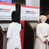 Iran to set up pavilion in Oman Health Exhibition in late Sept.