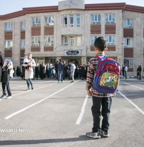 Mehr News Agency - Beginning of school year in Iran