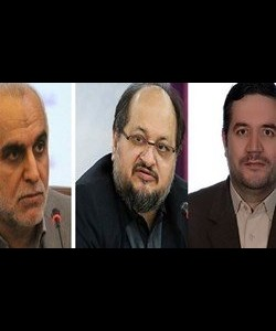 Speculations on appointment of 3 ministers