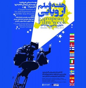 European Films Week to start from Fri. in 6 Iranian cities