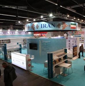 Tehran and Taipei book fairs sign agreement