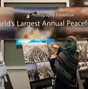 Mcgill University displays photos of Arbaeen rituals