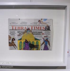 Mehr News Agency - The Tehran Times cartoons