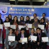 Iranian students bag 10 gold medals at 2018 Expo-Sciences Asia