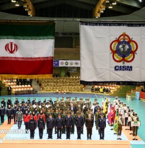 Mehr News Agency - CISM World Military Archery Cships opening ceremony