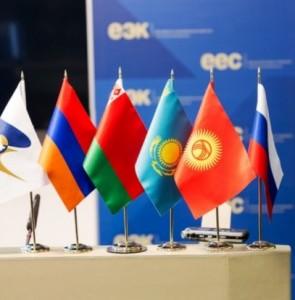 State Duma ratifies temporary agreement on free trade zone between EAEU, Iran