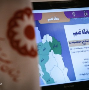 Website launched aiming to reduce divorce rate