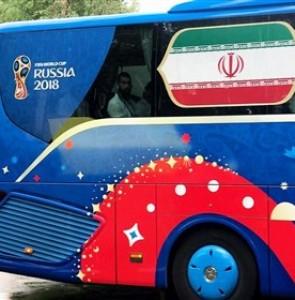 AFC Asian Cup: Iran Team Bus Slogan Confirmed - Sports news