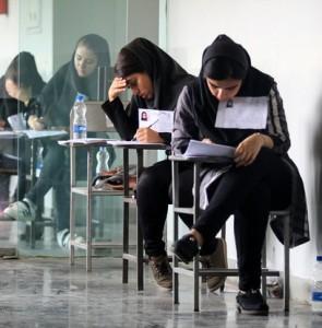 University entrance exam to be eliminated within 3 years: minister