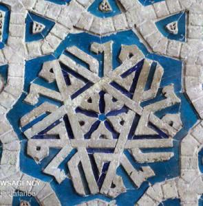 Mehr News Agency - Interior design of Dome of Soltaniyeh