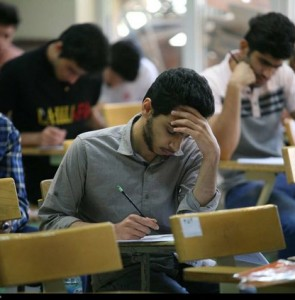 Education Ministry elaborates on elimination of university entrance exam