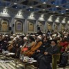Mehr News Agency - 'Imam Reza and Interfaith Dialogue' Itnl. Conference