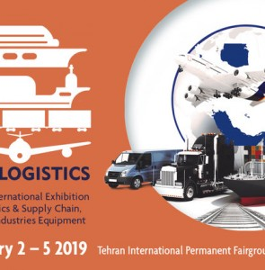 Tehran hosting intl. exhibition of logistics, supply chain