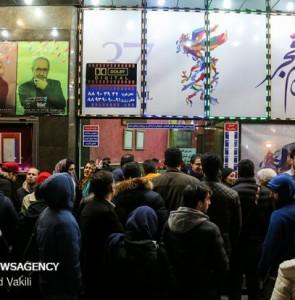 Mehr News Agency - 4th day of 37th Fajr Film Festival