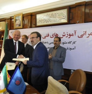 Iran, Germany sign MoU on vocational training