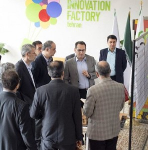 Iran's first innovation factory to be established