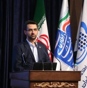 Iran plans to send satellite into Geo orbit: ICT minister
