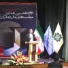 Tax, fiscal policies conference held in Tehran