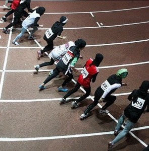 International Indoor Athletic Competition to be held in Tehran