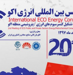International Eco Energy Conference to kick off in Tehran on Sunday
