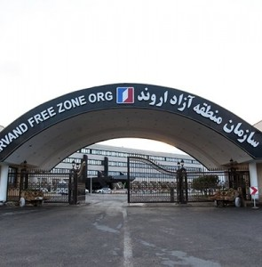 Non-oil exports from Arvand Free Zone at $1.2b in 11 months