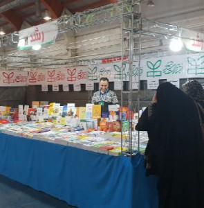 Foreign publishers showing interest in Tehran intl. book fair
