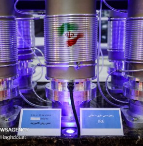 Mehr News Agency - Nuclear achievements exhibition