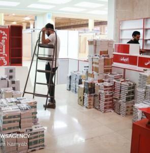 Mehr News Agency - Tehran getting ready to host 32nd Tehran Intl. Book Fair