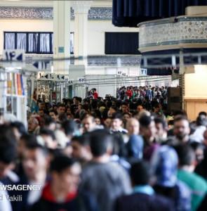Mehr News Agency - 32nd Tehran Intl. Book Fair