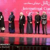 2019 Fajr Intl. Filmfest. names winners; 'A Russian Youth' wins grand prix