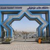 Iran's Allameh Tabataba'i Univ. promotes rank in ISC database