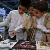 Mehr News Agency - Intl. Quran exhibition in Mashhad