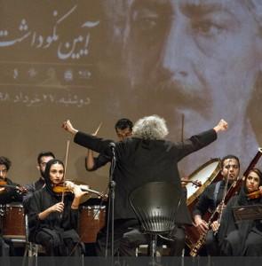 Iranian Academy of Arts pays tribute to legendary actor Jamshid Mashayekhi