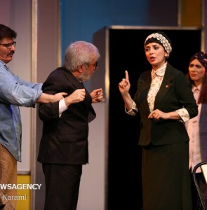 """Mehr News Agency - Carriere's absurd comedy """"Terrace"""" stages in Tehran"""